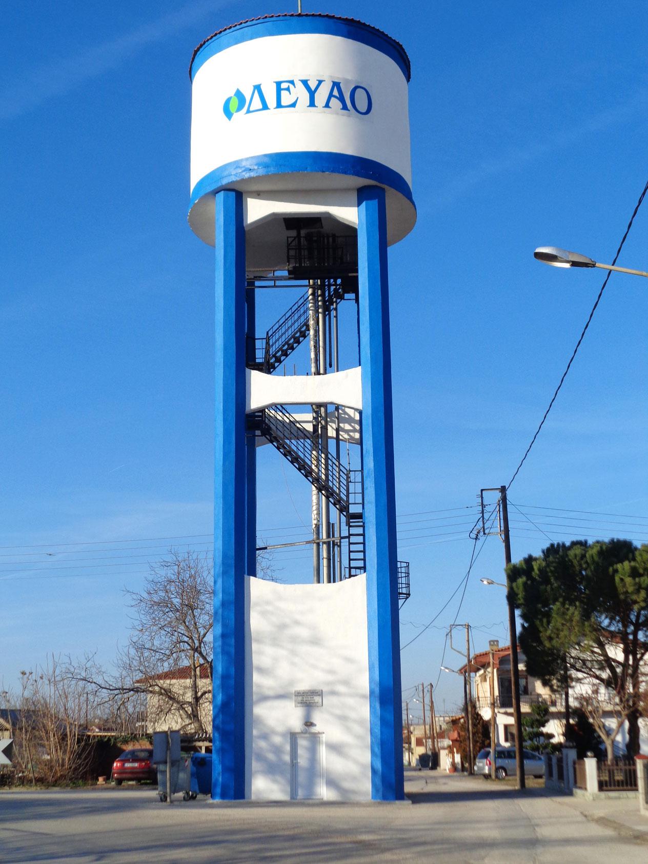 Υδατόπυργος Καστανεών – 2016