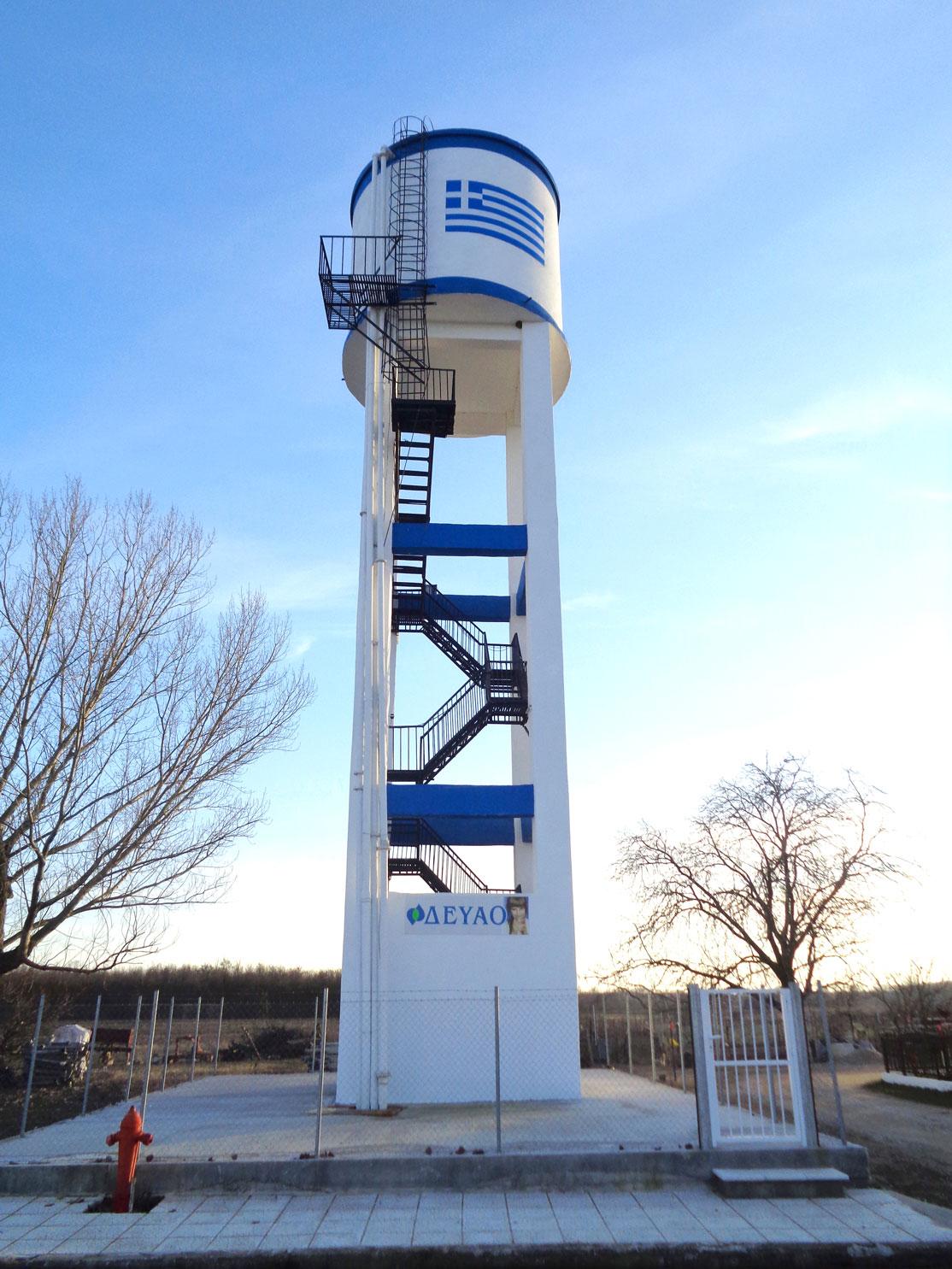 Υδατόπυργος Άρζου – 2017